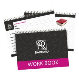 Work Book BARBARA (черный) - Onelash.ru